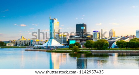 View of the city of Minsk at sunset. Nemiga District. Belarus Royalty-Free Stock Photo #1142957435