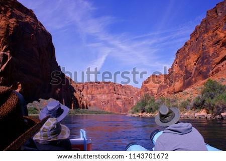 River Tour of Glen Canyon #1143701672