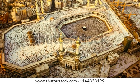 Muslim pilgrims from all over the world gather to perform a small Umrah or Hajj at the Grand Mosque in Mecca, Saudi Arabia #1144333199