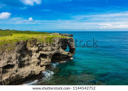 Scenery of Manzamo Cape in Okinawa, Japan, The famous place for traveling in Okinawa, Japan, copy space #1144542752