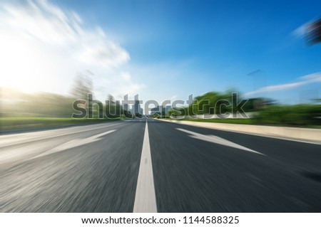 empty asphalt road with city skyline in shenzhen #1144588325