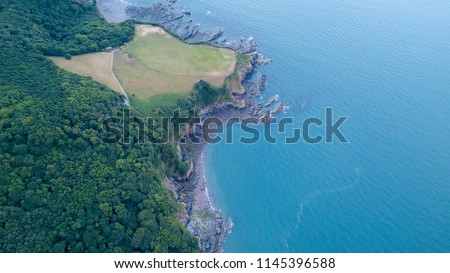 The North Devon Coastline Royalty-Free Stock Photo #1145396588