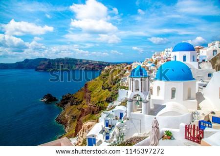 Greece Santorini Island #1145397272