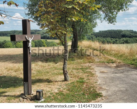 Countryside east of Vologne  #1145473235