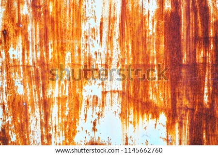 Rusted white painted metal wall. Rusted metal background with streaks of rust. Rust stains. Rust texture. #1145662760
