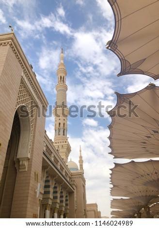 Medina, Saudi Arabia - September 6, 2018: Closeup of Nabawi's Mosque building in Medina (Madinah) with selective focus and crop fragment #1146024989