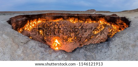 Darvaza (Derweze) gas crater (called also The Door to Hell) in Turkmenistan Royalty-Free Stock Photo #1146121913