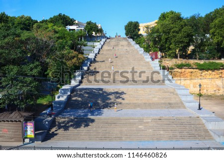 Odessa, Ukraine, July 7, 2018 Potemkin Stairs - the main attraction in the city #1146460826