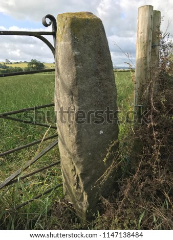 Stone gate post #1147138484