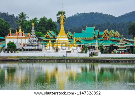 Phra That/ Pagoda In North Thailand #1147526852