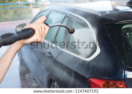 car laundry, washing and maintenance #1147607192