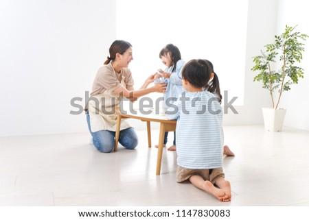 Children and teacher at kindergarten #1147830083