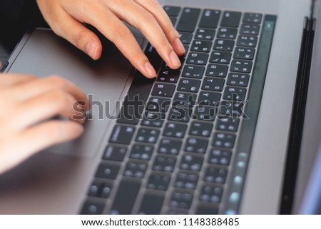 business working with documents and laptop #1148388485