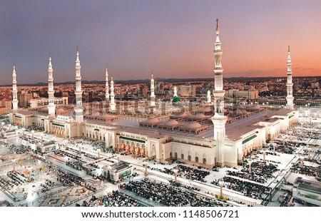 Al-Masjid an-Nabawi at Maghrib Prayer #1148506721