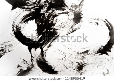 Japanese calligraphy on Japanese paper #1148955419