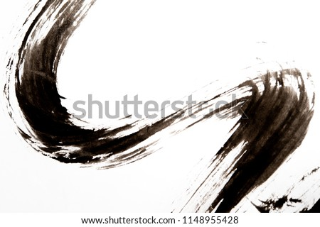 Japanese calligraphy on Japanese paper #1148955428