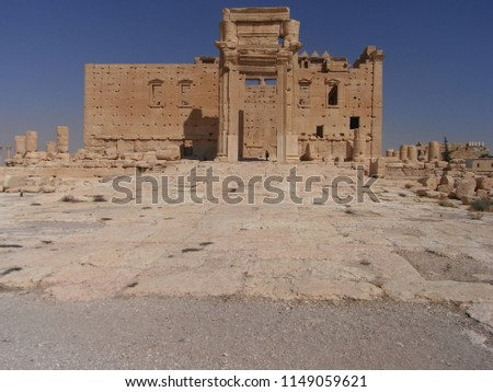PALMYRA,  SYRIA - CIRCA AUGUST 2009  :  Ruins of the ancient city of Palmyra. #1149059621