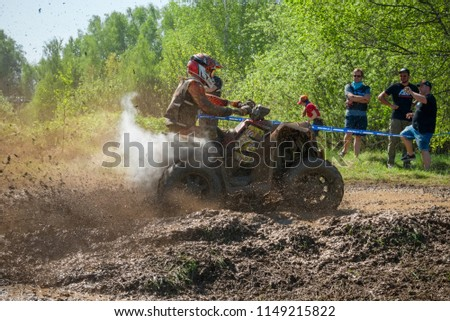 MOSCOW, RUSSIA - MAY 13, 2018: Karpan Yakov 87, class ATV, in the first stage of the racing series RZR CAMP 2018, motorcycle station Burtsevo #1149215822