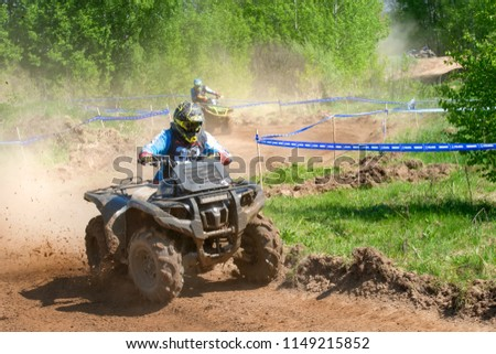 MOSCOW, RUSSIA - MAY 13, 2018: Mamaev Dmitriy 39, class ATV, in the first stage of the racing series RZR CAMP 2018, motorcycle station Burtsevo #1149215852