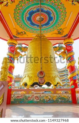 Chonburi, Thailand - February 28, 2018 : Large golden bell in Naja Chinese shrine in Chonburi, Thailand on February 28, 2018. #1149327968