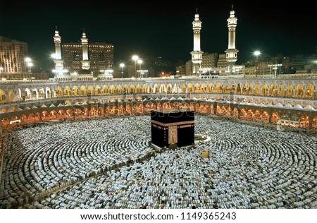 Great Mosque of Mecca on Ishaa Prayer #1149365243