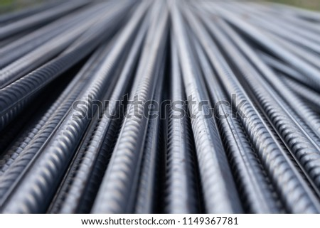 Stack of heavy metal reinforcement bars with periodic profile texture. Close up steel construction armature. Abstract industrial background concept. Copy space. #1149367781