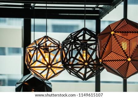 modern lamp design decoration #1149615107