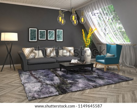 Interior of the living room. 3D illustration #1149645587