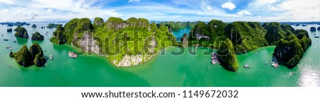 Super panorama Karst Island Landscape In Halong Bay, Vietnam. High quality image from above (drone) #1149672032