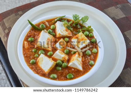 cheese, vegetable dish,cheese and peas #1149786242