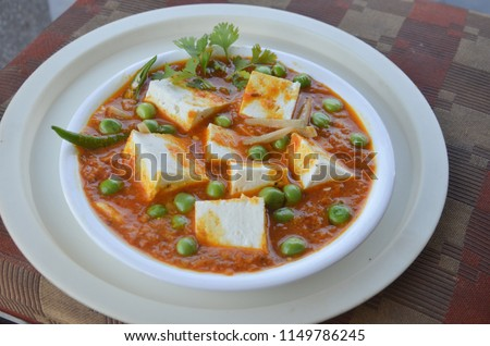 cheese, vegetable dish,cheese and peas #1149786245