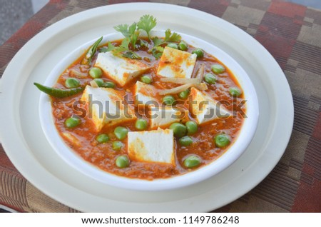 cheese, vegetable dish,cheese and peas #1149786248