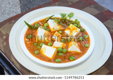cheese, vegetable dish,cheese and peas #1149786251