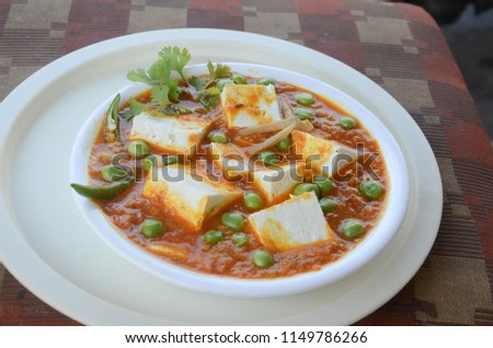 cheese, vegetable dish,cheese and peas #1149786266