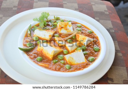 cheese, vegetable dish,cheese and peas #1149786284