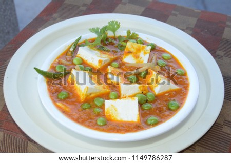cheese, vegetable dish,cheese and peas #1149786287
