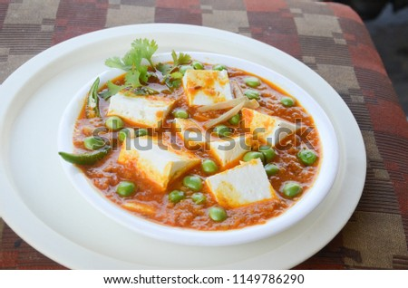 cheese, vegetable dish,cheese and peas #1149786290