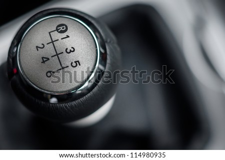 Closeup photo of car interiors in bright light #114980935