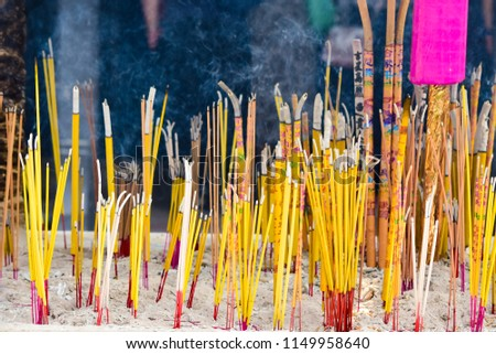 Incense stick and smoke burning with copy space add text #1149958640