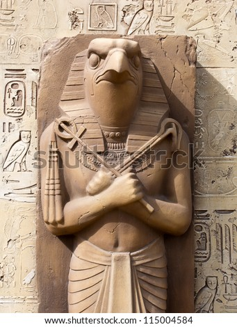 Statue of Ra - Sun God #115004584