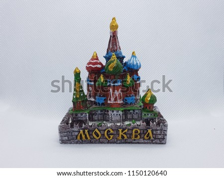 Red Square model of Moscow, Russia #1150120640