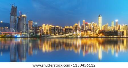 Modern metropolis skyline, Chongqing, China, #1150456112