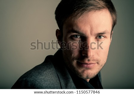 portrait of a serious successful businessman. Age of forty years. #1150577846