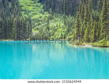 Middle Joffre Lake and its astonishing turquoise color #1150624949