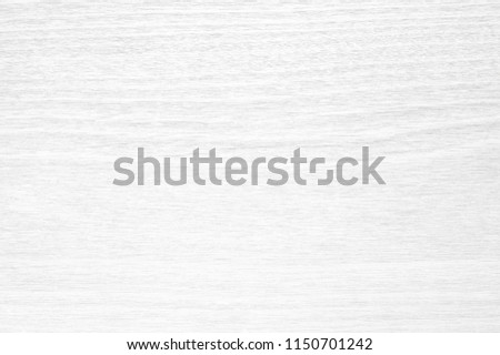 White Wooden Plank Texture For Wallpaper  #1150701242
