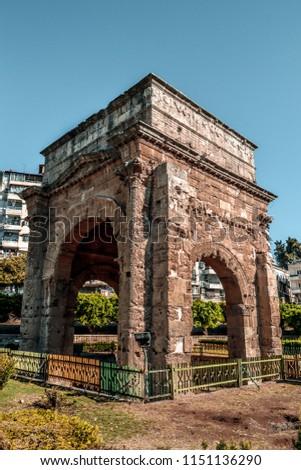 Tetraporticus or The Triumphal Arch of Septimius Severus in Latakia, Syria #1151136290