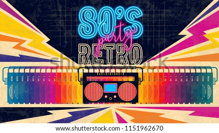 80s, retro music party banner or cover. Old style vector poster. Disco fluorescent neon style for eighties party. 1980 radio cassette player. Fashion background easy editable template for event. Royalty-Free Stock Photo #1151962670