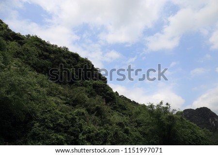Trang An Scenic Landscape Complex in Vietnam #1151997071