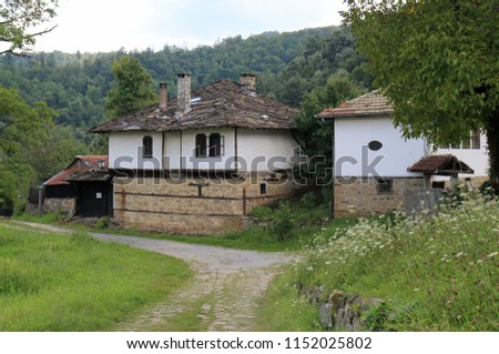 Old houses in the architectural and historical reserve of the village of Bozhentsi, Gabrovo, Bulgaria. Travel on August 3, 2018. #1152025802