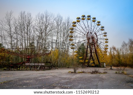 Chernobyl zone. Nuclear danger. Ghost City Prypiat. Lost place. Ukraine. CCCP. #1152690212